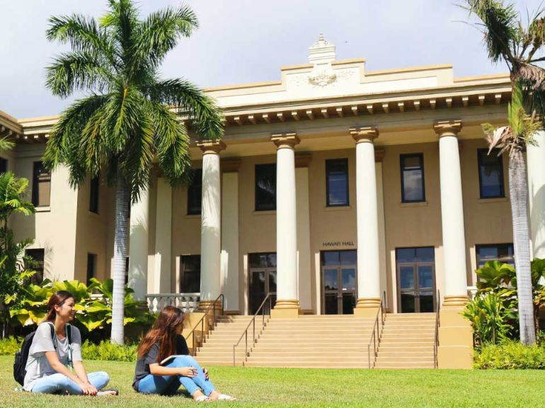 ハワイ大学・ヘルププログラム