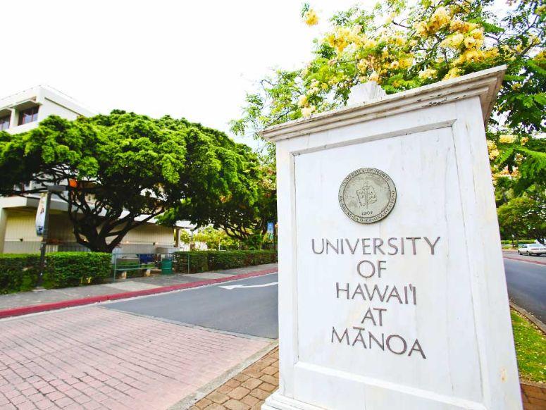 ハワイ大学・ナイスプログラム